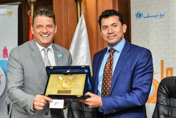 وزير الشباب الدكتور أشرف صبحي وممثل اليونيسف السيد برونو مايس، مصر.