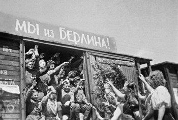Встреча воинов-победителей в Минске.  Июль 1945 г.