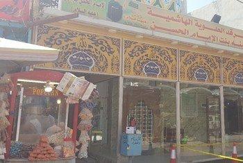 """من الأرشيف: """"مرقد العلوية الهاشمية، أمنة بنت الإمام الحسن""""، موقع ديني في محافظة صلاح الدين، العراق."""