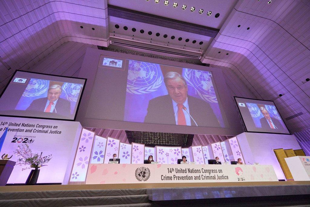 联合国秘书长古特雷斯通过视频在第十四届联合国预防犯罪和刑事司法大会开幕式上致辞。