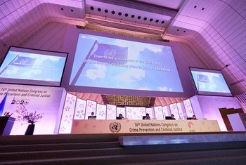 Ouverture du 14e Congrès des Nations Unies pour la prévention du crime et la justice pénale, à Kyoto, au Japon.