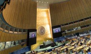 من الأرشيف: الجمعية العام للأمم المتحدة.
