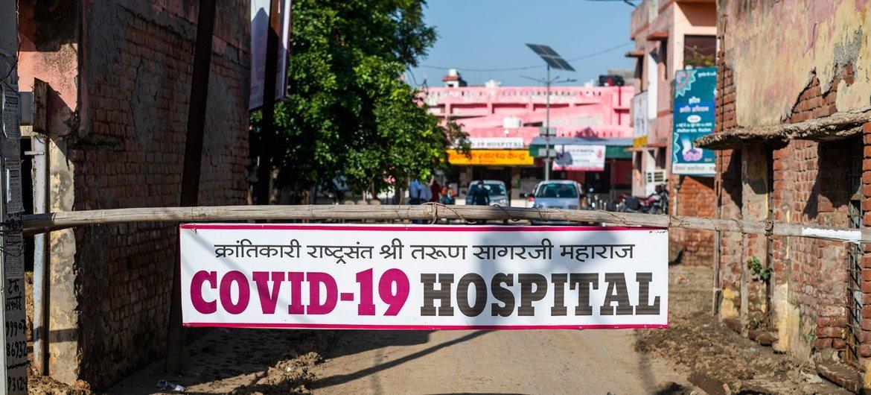 Este hospital de Loni, India, se dedica exclusivamente a tratar pacientes con COVID-19.