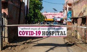 تخصيص أحد المستشفيات في الهند لمعالجة مرضى كوفيد-19.