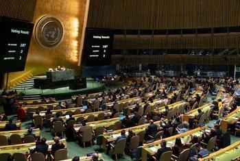 Até o momento, 146 países cumpriram com suas obrigações para o atual orçamento.