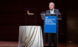 El Secretario General, António Guterres, visita el Museo de Holocausto en Nueva York.