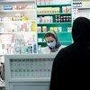 صيدلية في العاصمة الإيرانية طهران