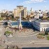 Майдан Независимости, самый центр Киева, во время карантина.