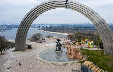 От Арки дружбы народов открывается панорама на Днепр и Подол, исторический центр Киева.