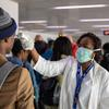 Passenger screening at Maya Maya international airport, Brazzaville, Republic of Congo.