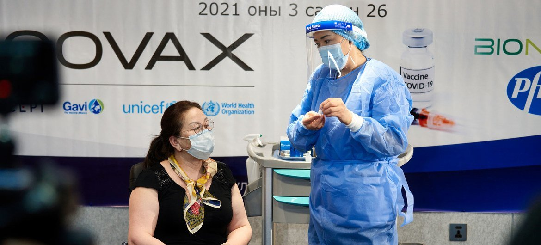 Pandemic showcases need for partnerships: ECOSOC President