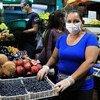 2019冠状病毒病大流行期间智利的主要批发市场。