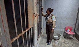 Nchini Haiti Afisa wanawake wanapelekwa kufanya kazi  kwenye magerezani