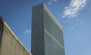 The UN Secretariat building in New York.