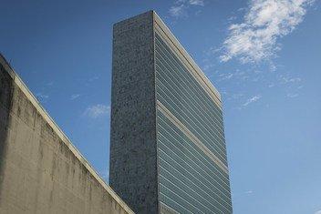 Le bâtiment du secrétariat des Nations Unies à New York.