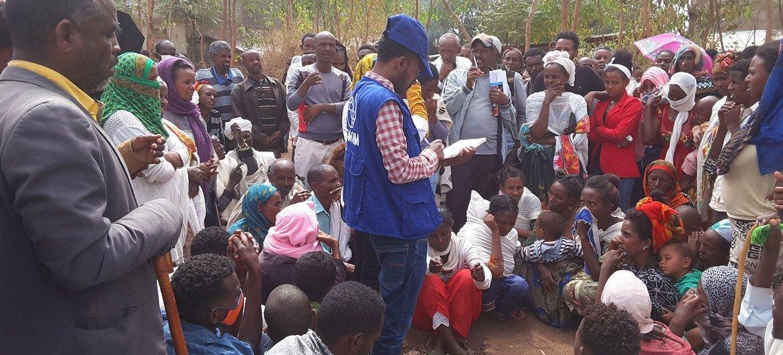 यूएन प्रवासन एजेंसी के अनुमान के अनुसार टीगरे क्षेत्र में सवा लाख से अधिक लोग विस्थापित हुए हैं.