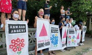 Протесты в связи с гибелью Джорджа Флойда прокатились по разным городам США, включая Нью-Йорк