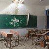 Классная комната в школе БАПОР в Сирии.
