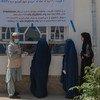 अफ़ग़ानिस्तान की राजधानी काबुल में कोविड-19 महामारी से प्रभावित कुछ महिलाएँ विश्व खाद्य कार्यक्रम से नक़दी सहायता हासिल करने के के इन्तेज़ार में.