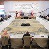 Le Forum de dialogue politique libyen démarre ce lundi à Tunis, la capitale de la Tunisie sous l'égide des Nations Unies