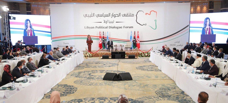 Image result for ملتقى الحوار السياسي الليبي
