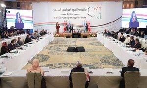 В Тунисе начал работу Форум политического диалога Ливии