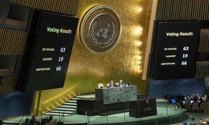 جانب من أحد اجتماعات الجمعية العامة للأمم المتحدة
