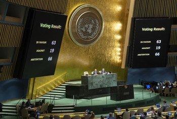 Голосование в Генеральной Ассамблее ООН по резолюции «Проблема милитаризации Автономной Республики Крым и города Севастополь, Украина, а также районов Черного и Азовского морей».