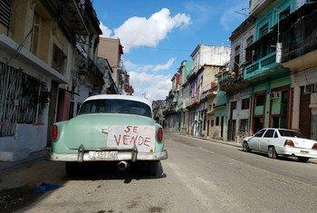 В ООН призывают прекратить преследования участников протестов на Кубе. На фото - столица страны Гавана.