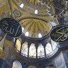 Interior view of Hagia Sophia