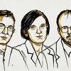 वर्ष 2019 में अर्थशास्त्र के लिए नोबेल पुरस्कार विजेता – अभिजीत बैनर्जी, एस्थर डफ़लो और माइकल क्रेमर.
