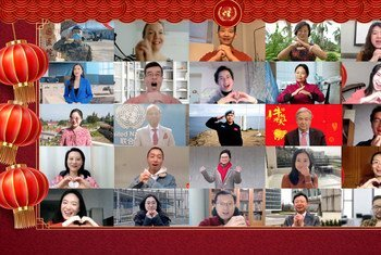 联合国职员全球云拜年