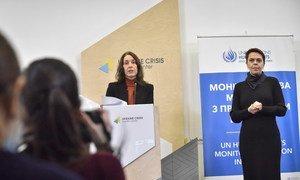 Глава Мониторинговой миссии УВКПЧ Матильда Богнер (в центре) представила доклад о ситуации в области прав человека на Украине.