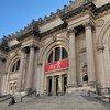 न्यूयॉर्क सिटी स्थित मैट्रोपोलिटन कला संग्रहालय का एक दृश्य जिसे कोविड-19 महामारी के कारण बन्द कर दिया गया है. दुनिया भर में बड़ी संख्या में संग्रहालय इस महामारी से प्रभावित हुए हैं.
