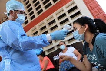 عزل لمرضى كوفيد-19 في مخيم مؤقت في فنزويلا.