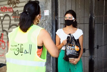 UNFPA and partners are distributing dignity kits to women in Beirut following the devasting explosion.
