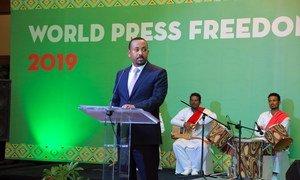 O primeiro-ministro etíope Abiy Ahmed discursa no evento World Press Freedom 2019 em Addis Abeba, na Etiópia.