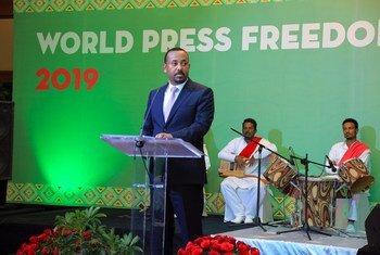 El Primer Ministro de Etiopía,Abiy Ahmed, en un evento en Addis Ababa.