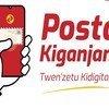 Shirika la Posta Tanzania na huduma za kidijitali