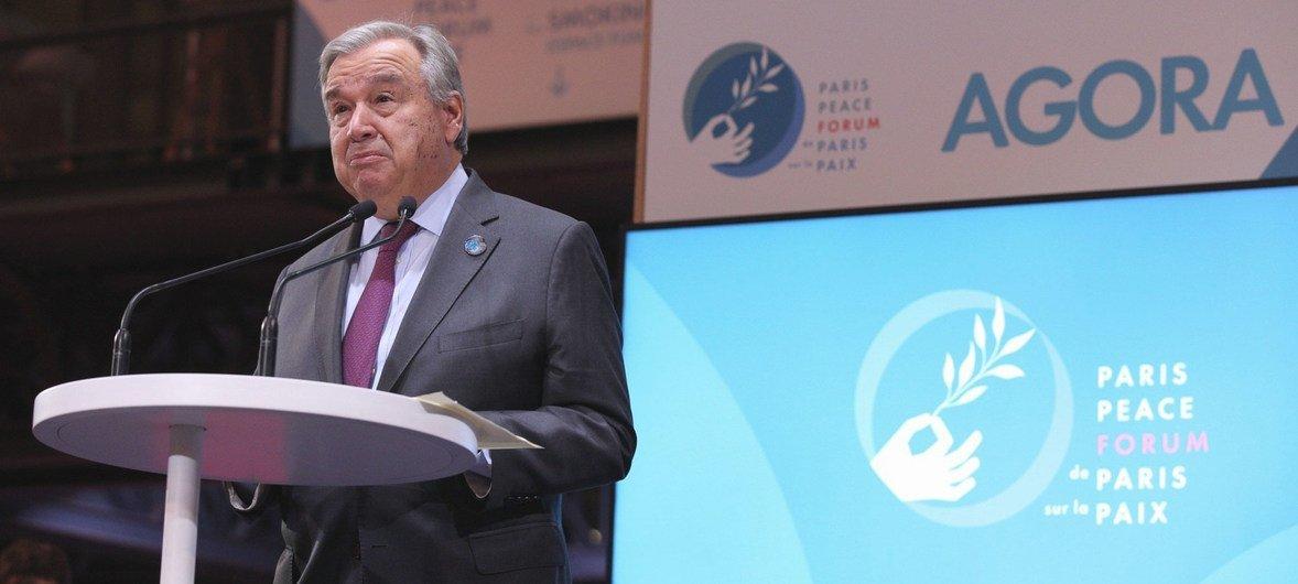Генсек ООН Антониу Гутерриш выступил на Парижском форуме мира.