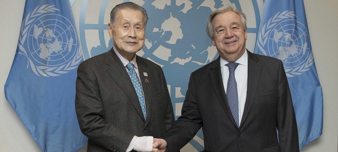 东京奥运会组委会主席森喜朗与联合国秘书长古特雷斯