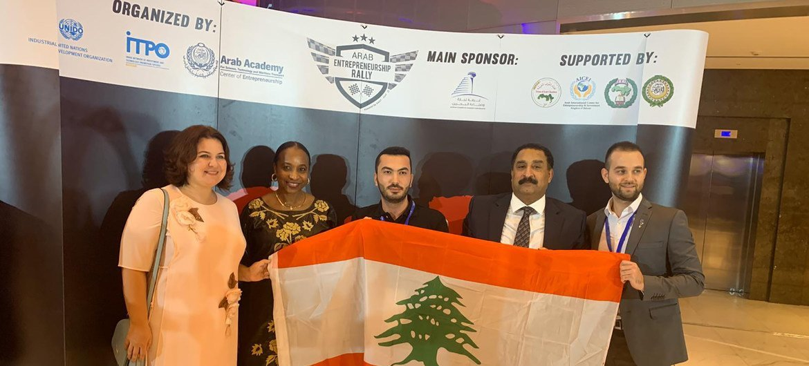 The first winner from Lebanon was honored at the UNIDO Innovation Competition in cooperation with the Bahrain Chamber of Industry
