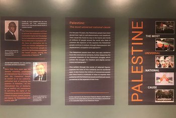 """معرض صور """"فلسطين-قضية وطنية ذات بعد عالمي"""" خلال إحياء يوم التضامن الدولي مع الشعب الفلسطيني"""