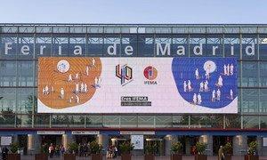 第25届联合国气候变化大会在西班牙马德里的举办点——马德里会展中心。