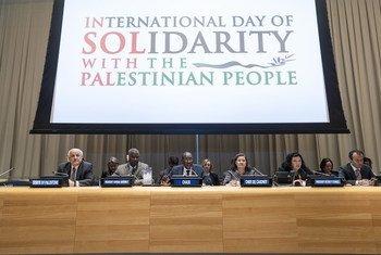 اللجنة المعنية بممارسة الشعب الفلسطيني لحقوقه غير القابلة للتصرف للاحتفال باليوم الدولي للتضامن مع الشعب الفلسطيني (29 تشرين الثاني/ نوفمبر)