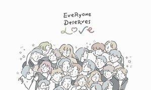 Все заслуживают любви