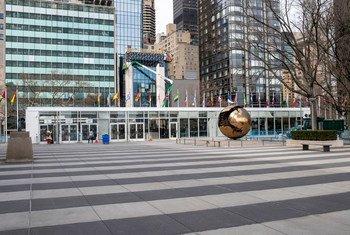 Competição especial foi organizada para promover os valores das Nações Unidas.