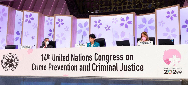 В Киото завершил свою работу 14-й Конгресс ООН по предупреждению преступности.