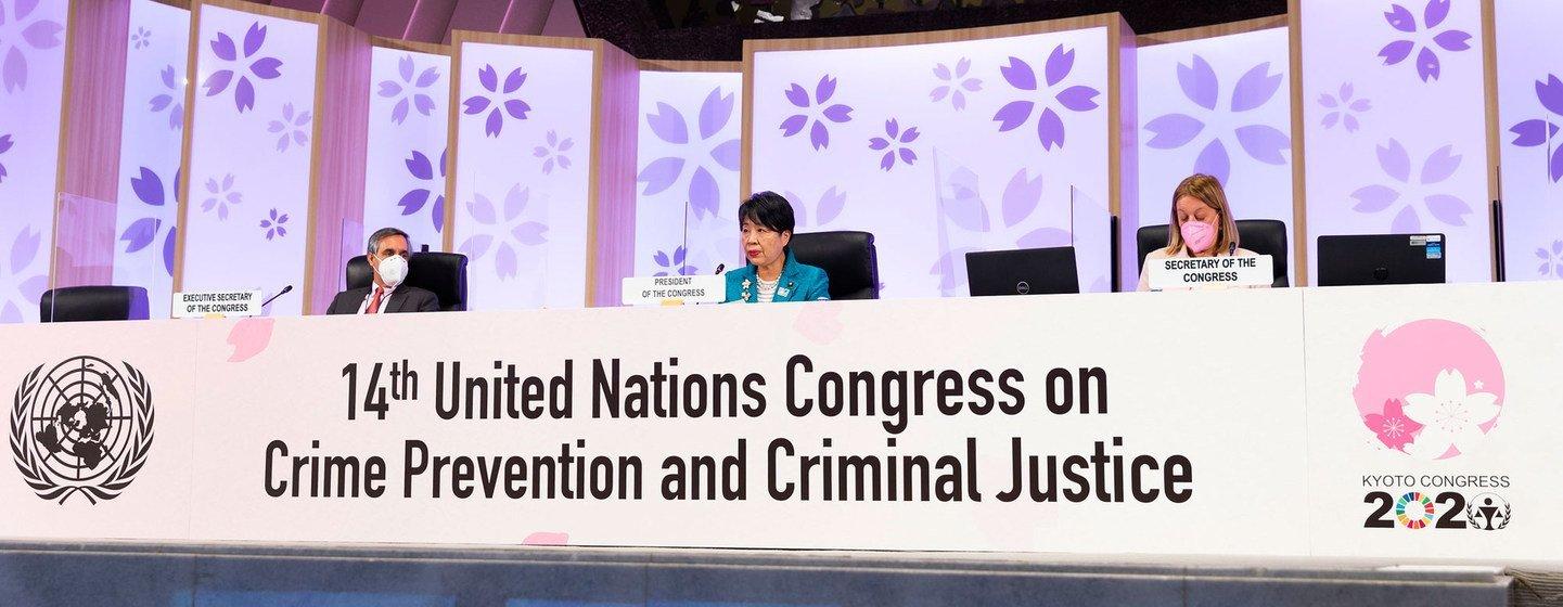 Pelo menos 152 países firmaram a Declaração de Quioto em favor da prevenção do crime e justiça criminal