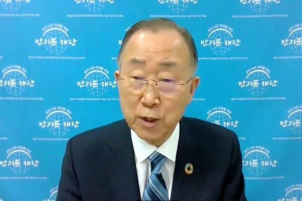 الأمين العام السابق  للأمم المتحدة، بان كي مون